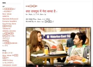 hindi-study-2.jpg
